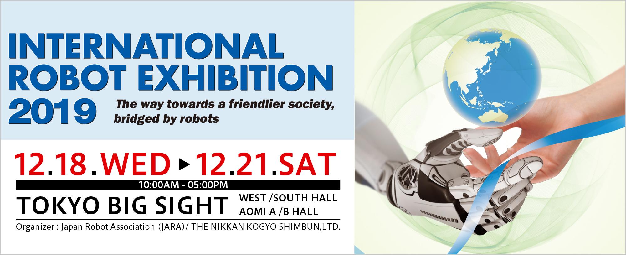 Japan Robot Association